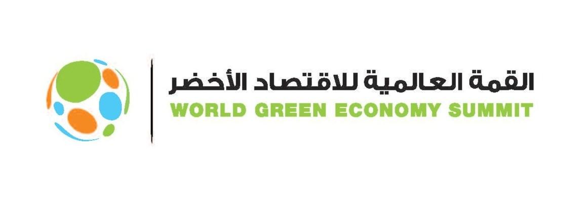 World_Green_Economy_Summit_Logo
